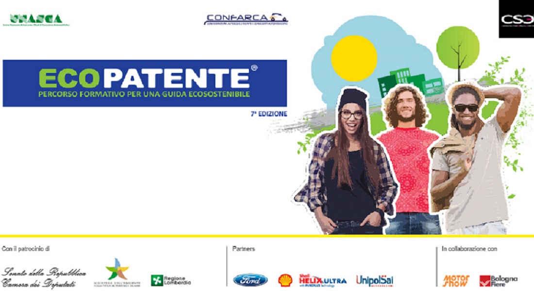 Photo of Progetto Ecopatente 2016