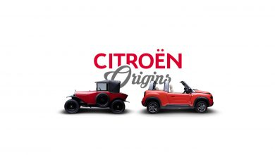 Photo of Citroën Origins Museo Storico Virtuale