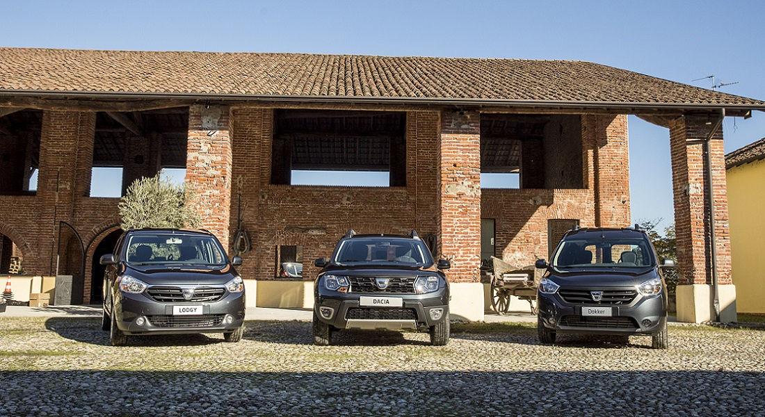 Photo of Dacia Nuovo Motore 1.6 Gpl