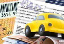 Photo of PagoPa per pagare il bollo auto 2020, cos'è come funziona