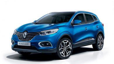 Nuovo Renault Kadjar 2019, vista di profilo