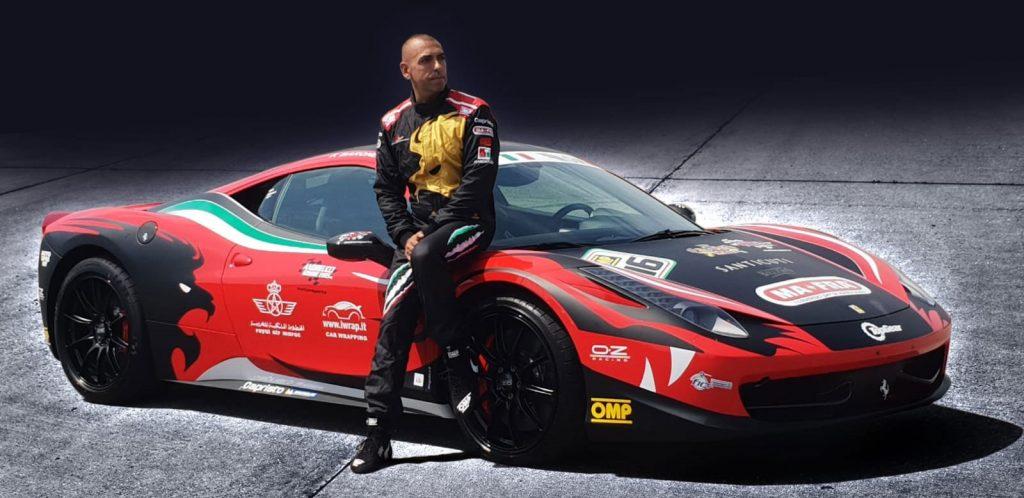 Record Ferrari Fabio Barone Ferrari Marocco