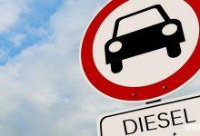 Blocco auto diesel Lazio