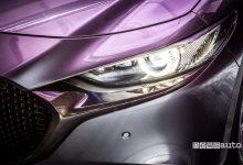 Mazda Mazda3 2019 Faro anteriore