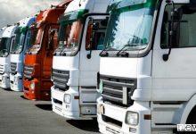 classificazione internazionale dei veicoli