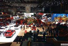 Photo of Salone di Ginevra 2020, le principali novità