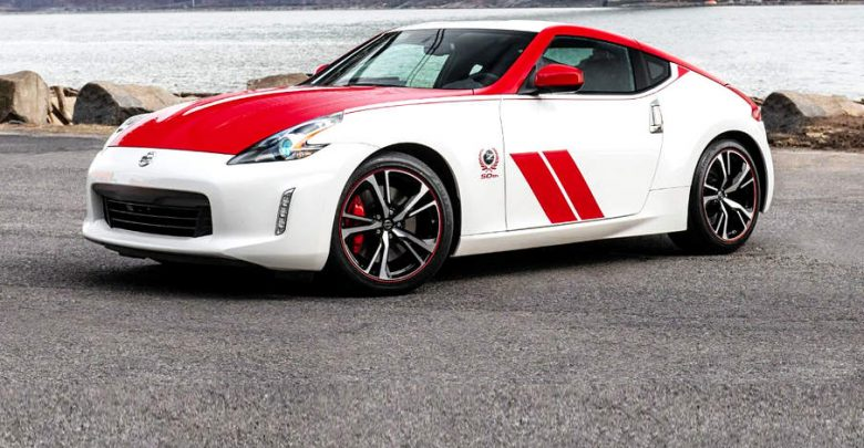 Nissan 370Z 50 years serie speciale