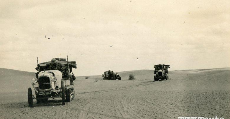 """Spedizione del Sahara nel 1922 con l'autocingolato Citroën """"Scarabée d'Or"""""""