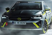 Photo of Opel Corsa-e Rally, auto elettrica da rally [scheda tecnica e foto]