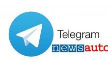 Photo of Telegram Newsauto, le news ora sul gruppo nel tuo smartphone