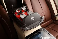 Porta bicchieri Mercedes-Maybach GLS 600 4MATIC