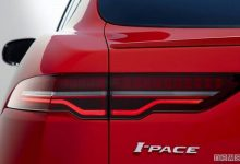 Photo of Aggiornamento software  Jaguar I-Pace, maggiore autonomia batterie EV 100%