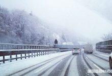 Photo of Liguria, date e strade con obbligo catene e pneumatici invernali