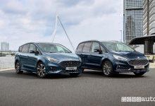 Photo of Auto ibride Ford, produzione di modelli e batterie a Valencia
