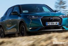 Photo of DS Assistance, manutenzione e garanzia su DS 3 Crossback e DS 7 Crossback