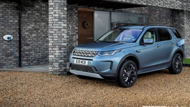Photo of Land Rover Discovery Sport, ibrida plug-in, caratteristiche e prezzo