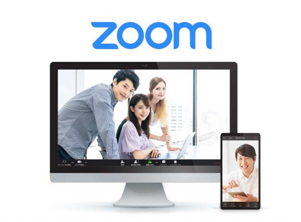 Come usare Zoom per videochiamate, meeting, riunioni on line, call conference con PC, tablet e telefono?