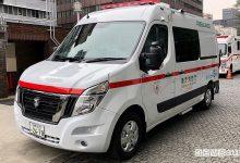 Photo of Autoambulanza elettrica, mezzo di soccorro 100% EV by Nissan