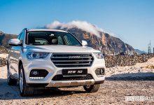 Photo of Haval H2, caratteristiche e prezzi del SUV economico a GPL