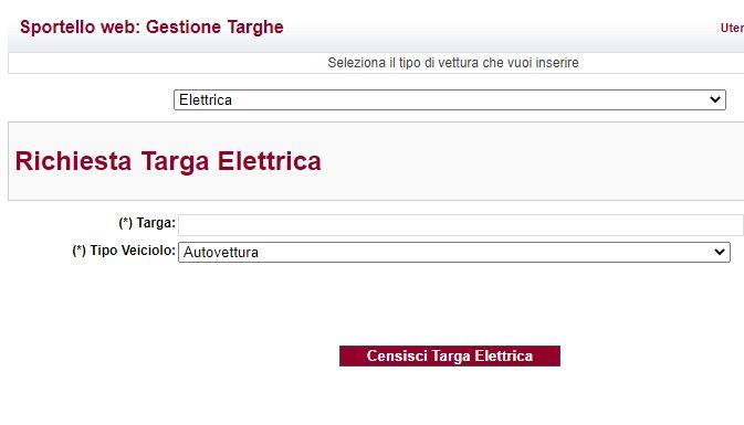 Modulo on line per verifica targa auto elettrica ZTL Roma