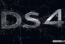 Photo of Nuova DS 4, anteprima, la tecnologia a bordo
