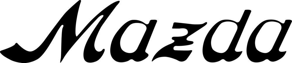 Logo scritta Mazda introdotta nel 1934