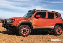 Photo of Jeep Renegade, gli accessori per personalizzarlo e renderlo speciale!