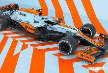 McLaren MCL35M F1 con la livrea Gulf Oil