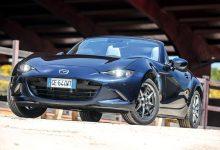 Auto Cabrio, modelli, caratteristiche e listino prezzi