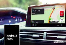 App navigatore COYOTE, compatibilità con Android Auto